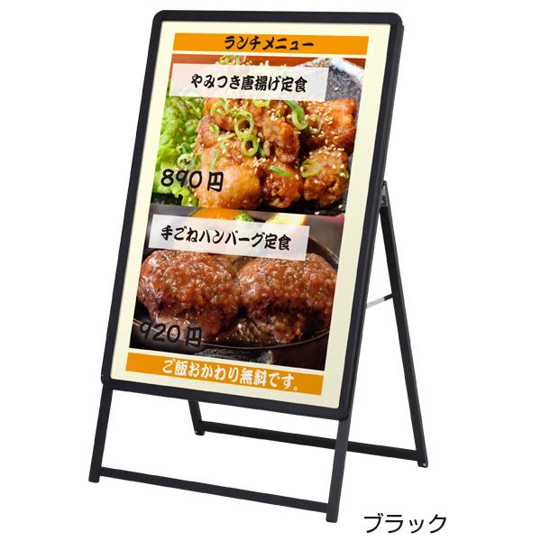 グリップA B1 片面 ブラック 【厨房館】