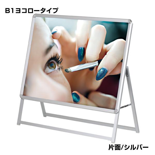 グリップA B1横 ロータイプ 片面 シルバー 【厨房館】