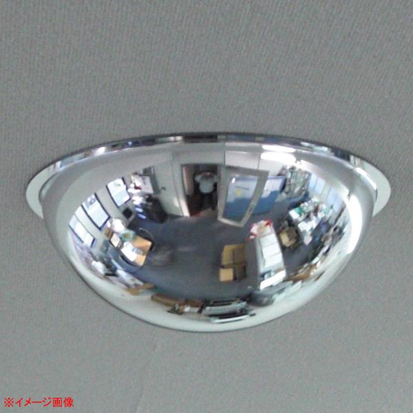 半球ドーム状ミラー R-50 【厨房館】