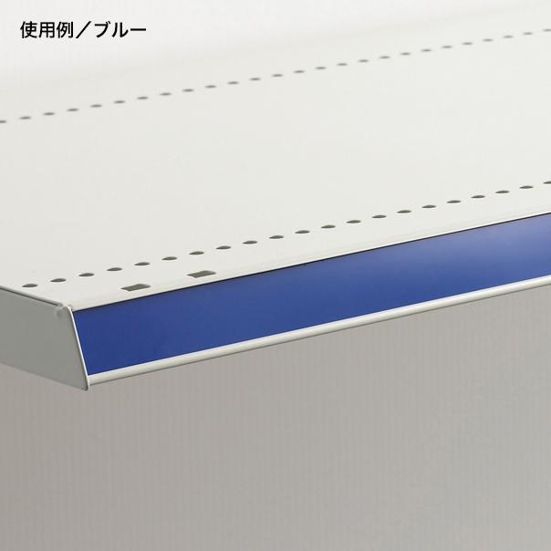 カラーモール W1200用 スカイブルー(100本入) 【厨房館】