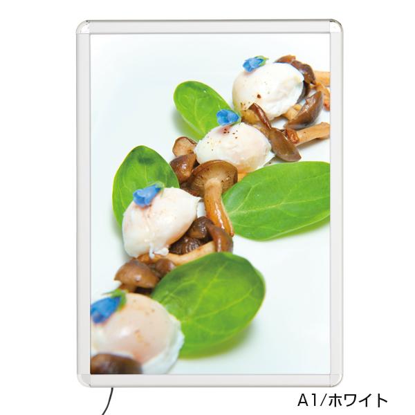 MGライトパネルカスタム 屋内外 A2 シルバー 【厨房館】