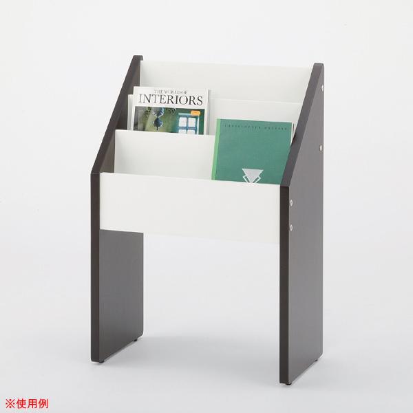 木製マガジンラック ダーク×ホワイト 【厨房館】