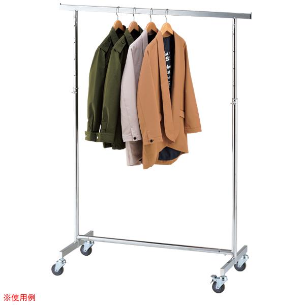 高耐荷重シングルハンガーW900 【厨房館】