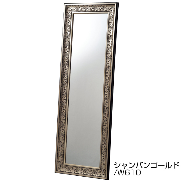 アンティーク立掛けミラーW610 ゴールド 【厨房館】