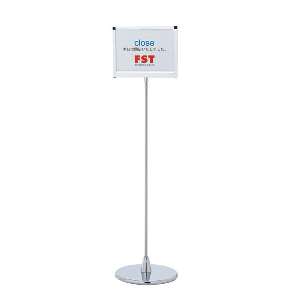 組立レスPMポールサインライト PHX-124 【厨房館】