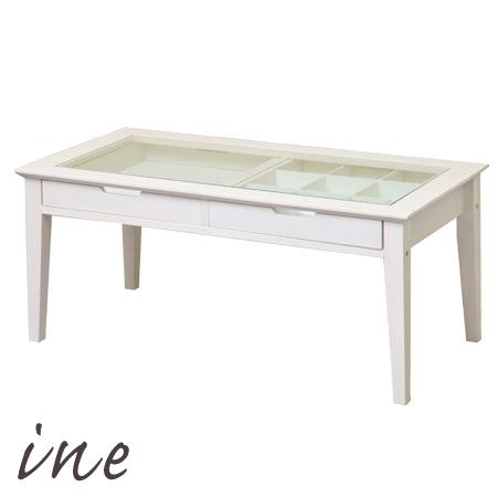 センターテーブル ine 【厨房館】