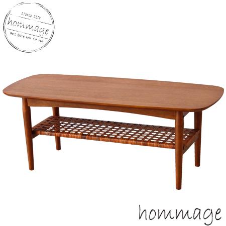 【 業務用 】センターテーブル 天然木 hommage オマージュ 幅105cm【 メーカー直送/代金引換決済不可 】