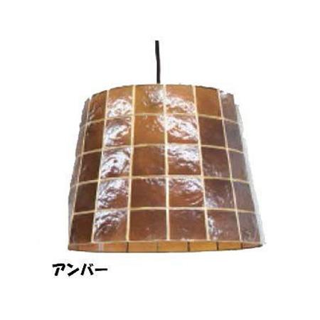 北欧 照明 LuCerca Roxas アンバーペンダントライト 3灯式 コードブラック【厨房館】
