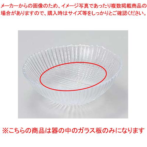 【まとめ買い10個セット品】和食器 ハ011-067 10cmギンス(ガラス)【キャンセル/返品不可】【厨房館】