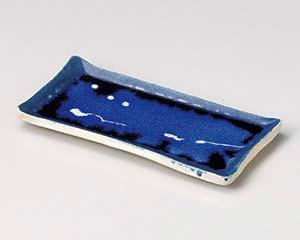 【まとめ買い10個セット品】和食器 ミ124-056 青釉流し波線付出皿 【キャンセル/返品不可】【厨房館】