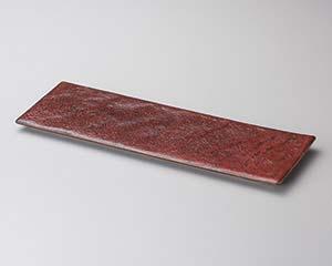 【まとめ買い10個セット品】和食器 ホ130-047 赤柚子天目36cm長角皿【キャンセル/返品不可】【厨房館】