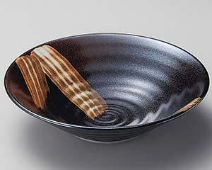 和食器 ホ245-126 火色刷毛8.0鉢