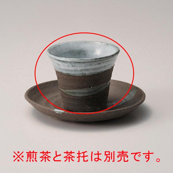 【まとめ買い10個セット品】和食器 テ380-276 黒土大煎茶 【キャンセル/返品不可】【厨房館】