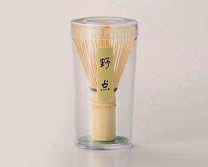 【まとめ買い10個セット品】和食器 ワ386-297 茶筅 (野立)【キャンセル/返品不可】【厨房館】