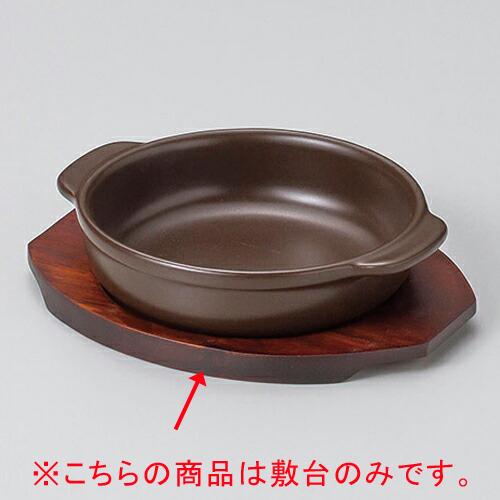 和食器 ス602-236 丸グラタン敷台(大)