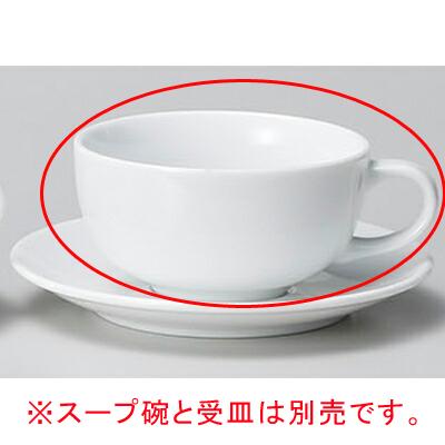 【まとめ買い10個セット品】ト600-377 フォンテ片手スープ碗【キャンセル/返品不可】【厨房館】