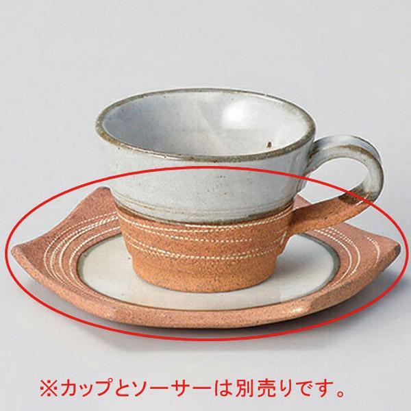 【まとめ買い10個セット品】ト603-087 乱線彫りコーヒー受皿【キャンセル/返品不可】【厨房館】