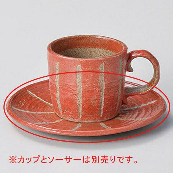 【まとめ買い10個セット品】和食器 ロ607-216 赤十草コーヒー碗と受皿 【キャンセル/返品不可】【厨房館】