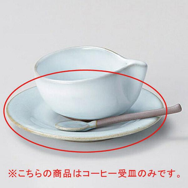 【まとめ買い10個セット品】和食器 ホ608-186 白天目コーヒー碗と受皿 【キャンセル/返品不可】【厨房館】