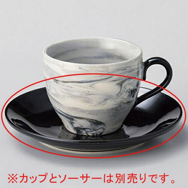 和食器 ホ609-196 マーブルコーヒー碗と受皿