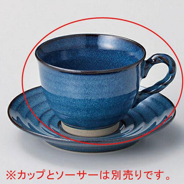 和食器 キ609-326 縄手ナマココーヒー碗のみ