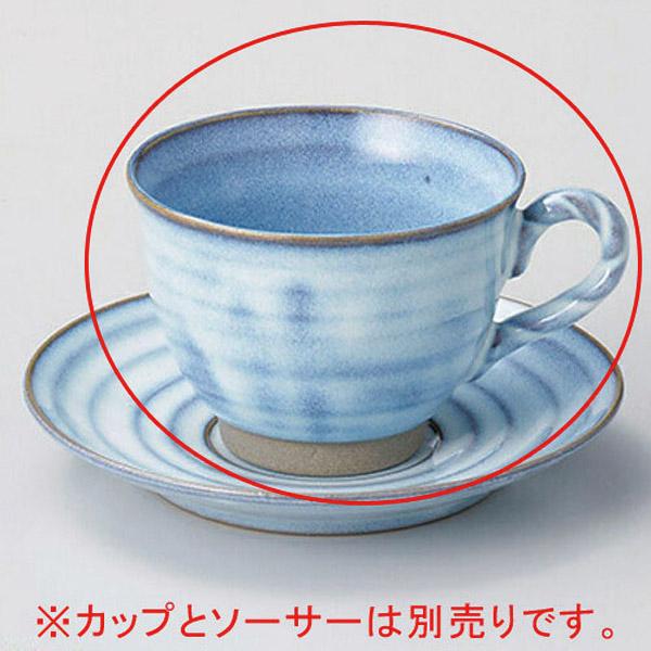 和食器 ホ609-366 白均窯縄手コーヒー碗のみ