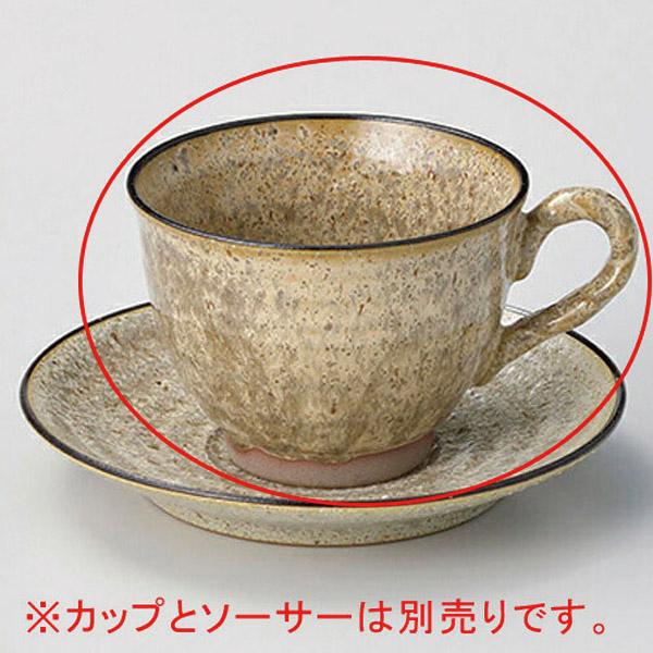 和食器 ホ609-386 ベージュ唐津コーヒー碗のみ
