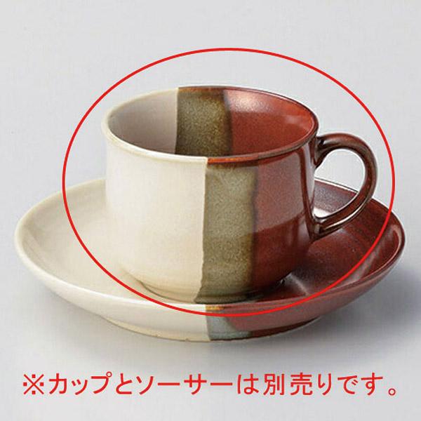 和食器 ホ609-446 赤塗分コーヒー碗のみ