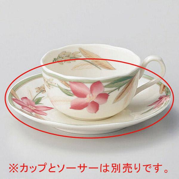 【まとめ買い10個セット品】和食器 ホ610-346 マドレーヌ紅茶碗と受皿 【キャンセル/返品不可】【厨房館】