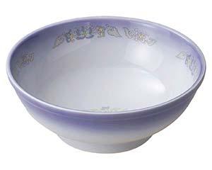 和食器 テ675-096 紫7.0玉丼