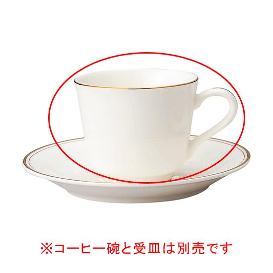 【まとめ買い10個セット品】ア589-597A ハイテクゴールド(柄付) コーヒー碗【キャンセル/返品不可】【厨房館】
