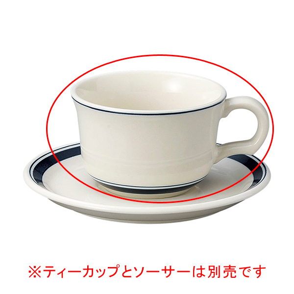 isj-572-227 まとめ買い10個セット品 ケ572-227 カントリーサイドネイビーブルー 最新アイテム 即出荷 厨房館 返品不可 ティーカップ キャンセル
