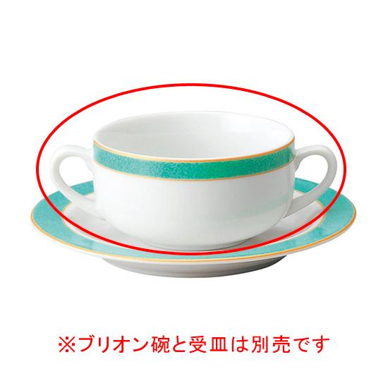 【まとめ買い10個セット品】ホ591-087 エメラルドグリーン ブリオン碗【キャンセル/返品不可】【厨房館】