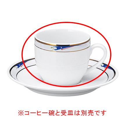 【まとめ買い10個セット品】和食器 ヤ606-057 ブルーウェーブコーヒー碗【キャンセル/返品不可】【厨房館】