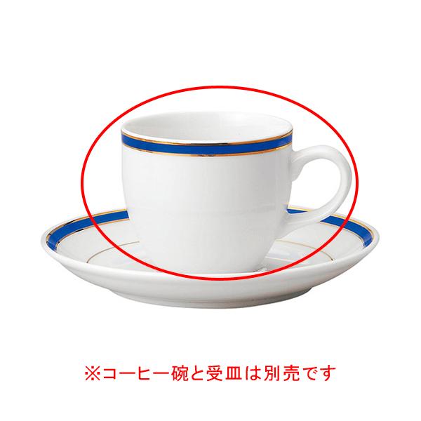 【まとめ買い10個セット品】オ583-137 玉渕ブルーライン コーヒー碗【キャンセル/返品不可】【厨房館】