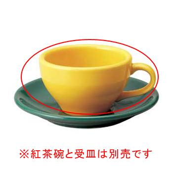【まとめ買い10個セット品】ト588-187 ピアット イエロー紅茶碗【キャンセル/返品不可】【厨房館】