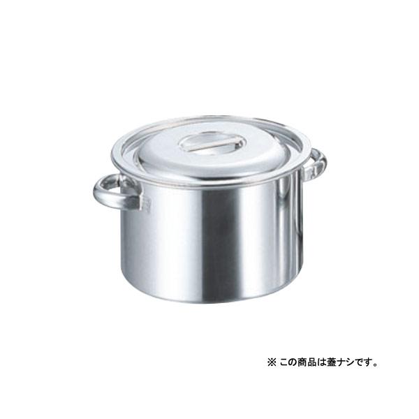 【まとめ買い10個セット品】【 業務用 】AG 18-8半寸胴鍋 27cm