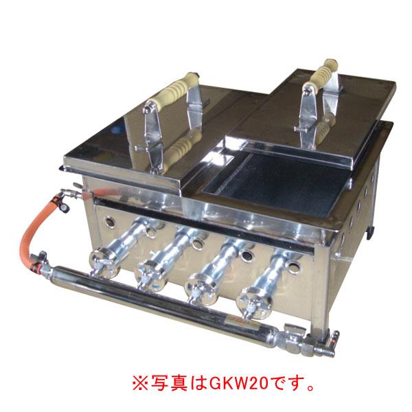 IKK ガス餃子焼き器 仕切付Gkw20 LPG(プロパンガス)【 メーカー直送/代引不可 】【厨房館】