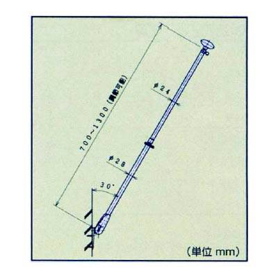 【 業務用 】旗関連 フロントポール 角度調整:0度・60度・90度