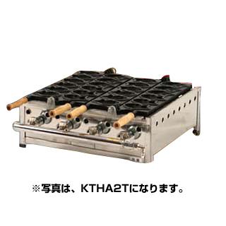 IKK 子たい焼機 たい焼き器 たい焼き機[STFコート付]KTHA-4T 【 メーカー直送/代引不可 】 【厨房館】
