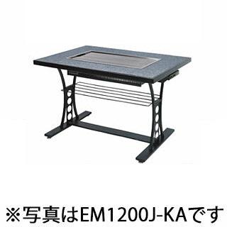 【 業務用 】お好み焼きテーブル 電気 4人掛け 和卓 固定式 スチール脚 EM1550J-QB 【 メーカー直送/後払い決済不可 】
