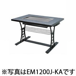【 業務用 】業務用ガス式お好み焼きテーブル 6人掛け 和卓 固定式 スチール脚 GL1550J-QB 【 メーカー直送/後払い決済不可 】