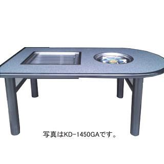 ガス式 お好み焼き 鍋物テーブル KD-1450GA プロパン(LPガス)【 メーカー直送/後払い決済不可 】【 業務用 】【厨房館】