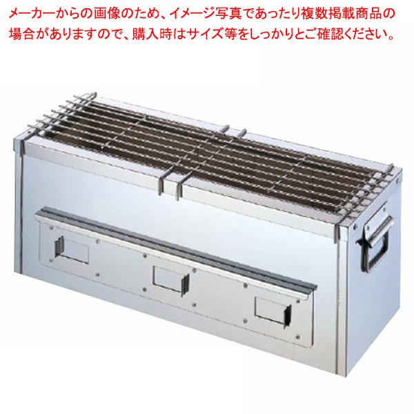 業務用 炭火コンロ [大] SS-3 [やきとり] 【 業務用【 メーカー直送/後払い決済不可 】 【厨房館】