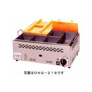 【 業務用 】おでん鍋 業務用 ガス直火式 固定仕切付 8ッ仕切タイプ