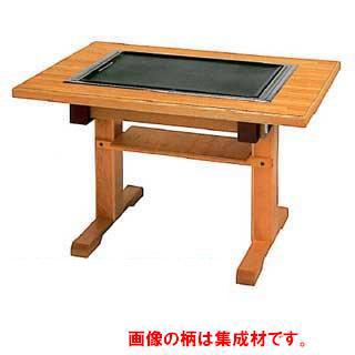 業務用ガス式お好み焼きテーブル テーブル型 OTA-1200M【 メーカー直送/後払い決済不可 】【厨房館】