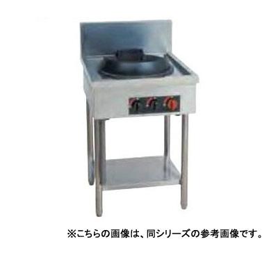 【 業務用 】中華レンジ SCR-33 550×750×750mm【 メーカー直送/後払い決済不可 】