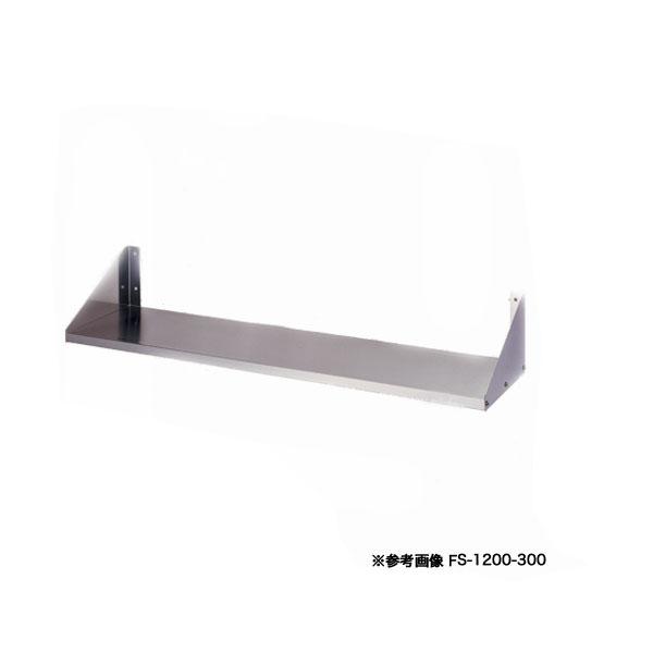 【 業務用 】東製作所 業務用平棚[組立式] FS-1500-200【 メーカー直送/後払い決済不可 】