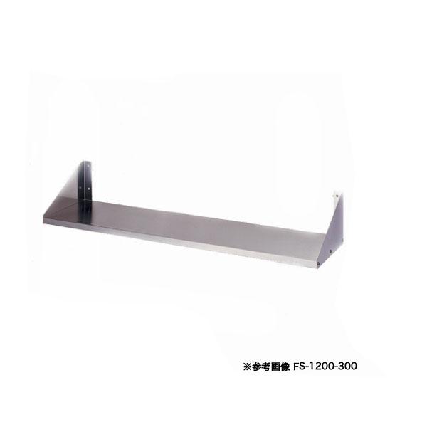 【 業務用 】東製作所 業務用平棚[組立式] FS-900-350【 メーカー直送/後払い決済不可 】