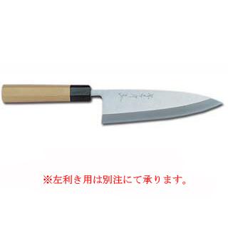 【 業務用 】シェフ和包丁出刃 150mm【 庖丁 包丁 出刃包丁 包丁職人 包丁 sakai hocho 】 【厨房館】